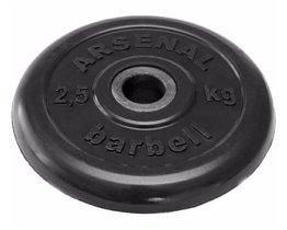 Диск ARSENAL 26 мм 2.5 кг