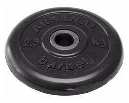 Диск ARSENAL 31 мм 2.5 кг